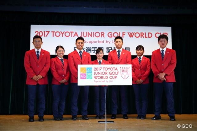 「トヨタジュニアワールドカップ」に出場する日本選手団7人が記者会見で意気込みを語った