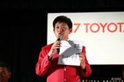 2017年 トヨタジュニアゴルフワールドカップ 記者会見 米澤蓮