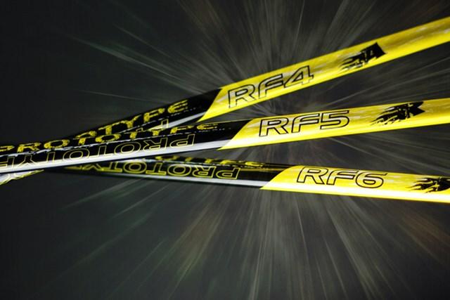 ウッド用は重量帯の違う3タイプ。49gの「RF4」、55gの「RF5」、65~66gの「RF6」