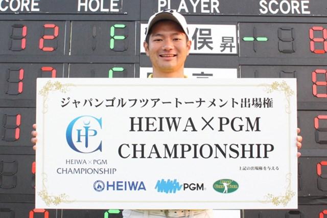 プレーオフを制して初タイトルを手にした嘉数光倫 ※画像提供:日本ゴルフツアー機構