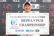 2017年 HEIWA・PGM Challenge Ⅰ ~Road to CHAMPIONSHIP 最終日  嘉数光倫
