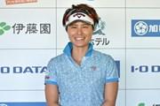 2017年 ツインフィールズレディーストーナメント 最終日 永田あおい