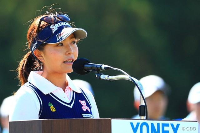 2017年 ヨネックスレディスゴルフトーナメント 最終日 青木瀬令奈 優勝スピーチ。左目に嬉し涙