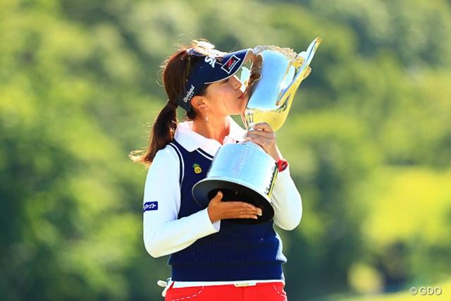 2017年 ヨネックスレディスゴルフトーナメント 最終日 青木瀬令奈 優勝トロフィーと初キッス
