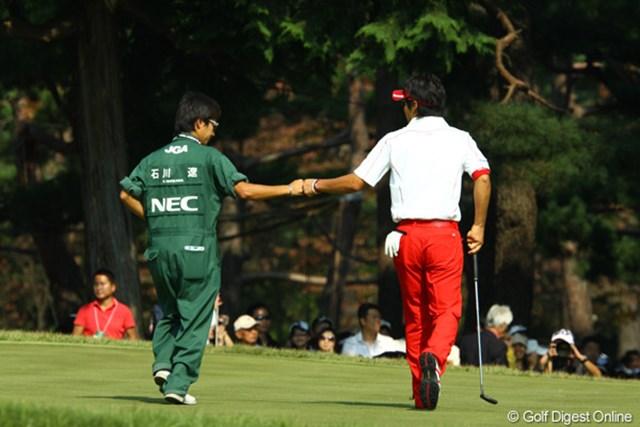2009年 日本オープンゴルフ選手権競技 最終日 石川遼1番ホール 「やっぱ、おはようバーディは気持ちイイよねぇ。今日も行っちゃうよ」