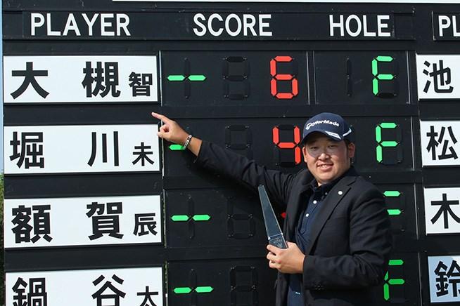 27歳の大槻智春 混戦を抜け出し初優勝/チャレンジツアー