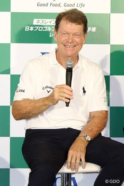 会見の席上で松山英樹について言及したトム・ワトソン。メジャー初優勝が近いことを強調した