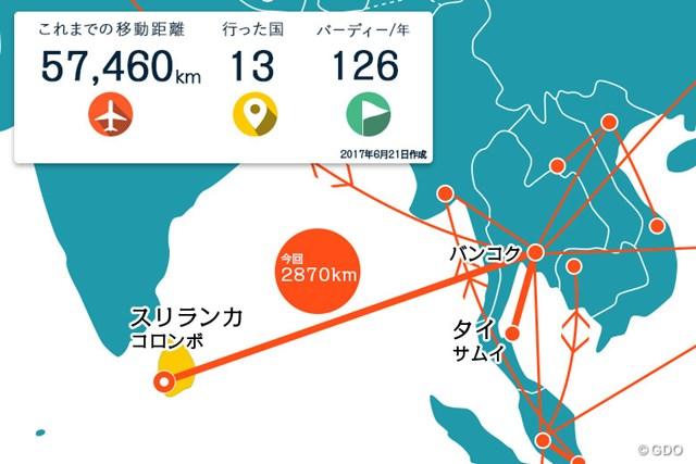2017年 クイーンズカップ 事前 川村昌弘マップ 今回はインド洋に浮かぶスリランカへの旅