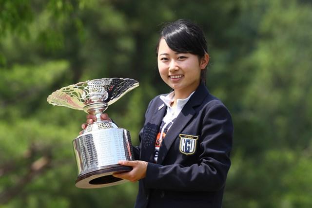 逆転でアマ日本一の称号を手にした安田祐香 ※日本ゴルフ協会提供