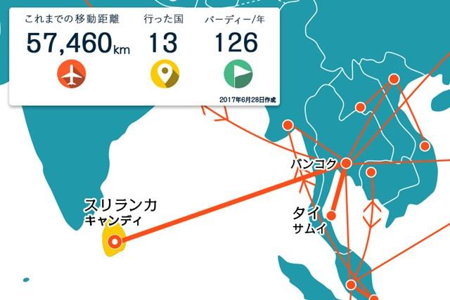 川村昌弘マップ タイでの試合を終えてやってきたスリランカ