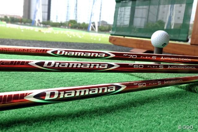 9月発売予定の「ディアマナ RF」シリーズ(上から、重量帯別 RF70、RF60、RF50)