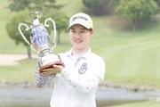 2017年 ECCレディス ゴルフトーナメント 最終日 石川明日香
