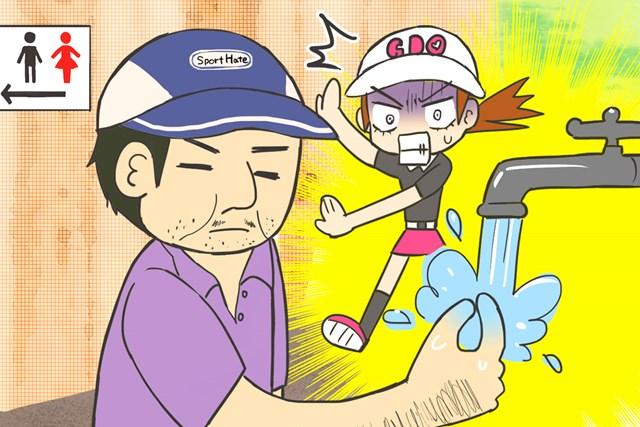 これは幻滅! 残念オトコの「ファ~!」なラウンド ゴルフ女子爆弾トーク (画像3枚目)