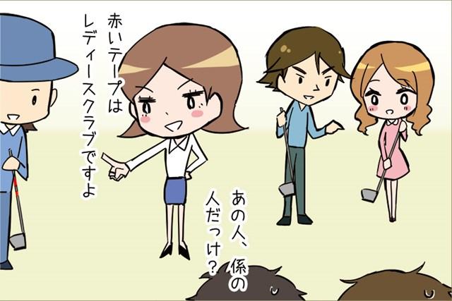 編集部J子が行く!初めてのゴルコン 画像02