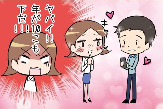 編集部J子が行く!初めてのゴルコン 画像06