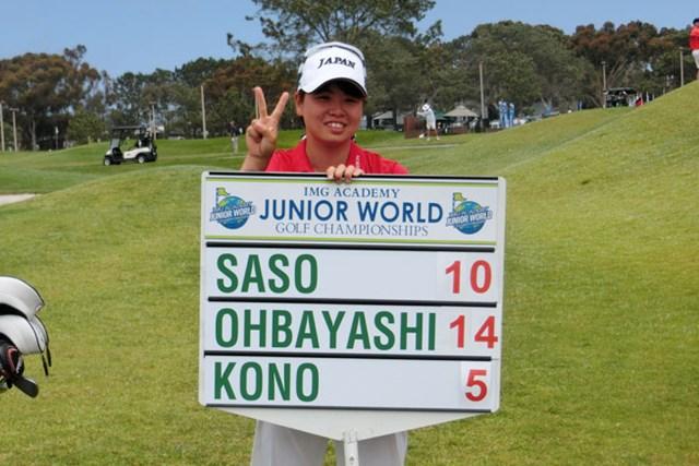 IMGA世界ジュニアゴルフ選手権 大林奈央 大林奈央が15-18歳の部で優勝した