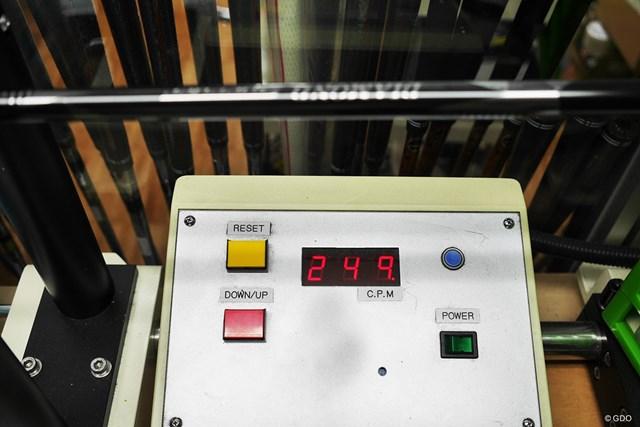 フジクラ ダイヤモンド スピーダー マーク金井試打インプレッション 振動数が249cpm、アフターマーケット用の50g台のSとしてはやや軟らかめの数値