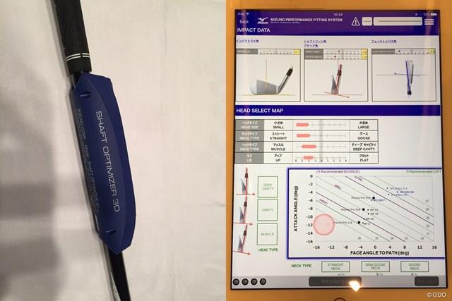 シャフトに装着した「シャフトオプティマイザー3D」でスイングを分析。タブレット画面で自分に合ったヘッドとシャフトの候補が出てくる