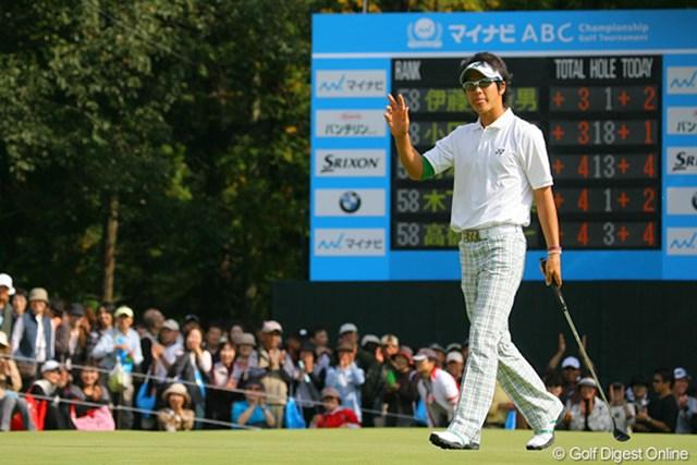 2009年 マイナビABCチャンピオンシップゴルフトーナメント 2日目 石川遼 9番でジャストタッチのバーディを決め、してやったりの石川遼