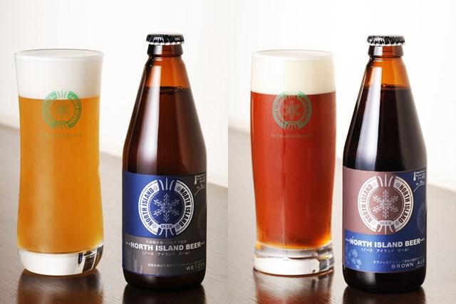 「ノースアイランドビール」ヴァイツェン(左)&ブラウンエール(右)