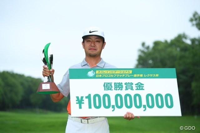 2017年 ネスレインビテーショナル 日本プロゴルフマッチプレー選手権 レクサス杯 事前 時松隆光 昨年大会を制し、1億円ゲットの時松隆光