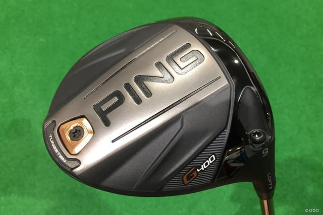 新製品レポート ピン G400 ドライバー 画像01 今秋話題のドライバー「ピン G400 ドライバー」を試打レポ
