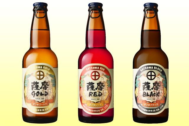 「薩摩GOLD(左)・薩摩RED(中央)・薩摩BLACK(右)」