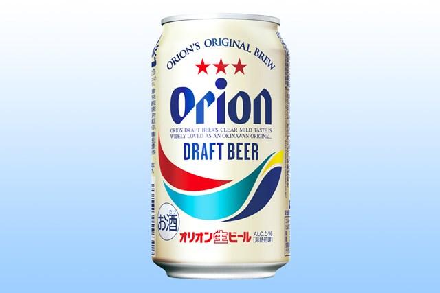 オリオンビール ドラフト生」