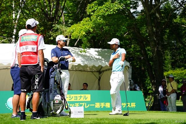 2017年 ネスレマッチプレーレクサス杯 3日目 小平智&川村昌弘 小平智と川村昌弘が対戦する1組目がティオフ。準々決勝がスタートした