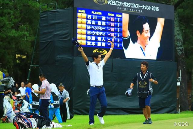 昨年は石川遼が4日間首位を守り切って優勝した