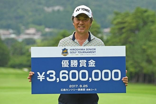 米山剛が2週連続優勝 川岸良兼9位、倉本昌弘は41位