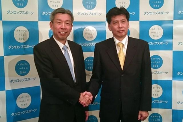 ダンロップスポーツ(株)社長の木滑和生(きなめりかずお)氏(写真右)。※写真は2015年の社長就任時