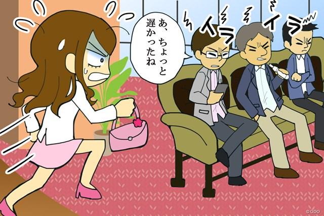 これは愕然! 残念オトコの「ファ~!」なコンペ ゴルフ女子爆弾トーク (画像5枚目)