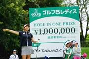 2017年 ゴルフ5レディス プロゴルフトーナメント 2日目 吉田弓美子