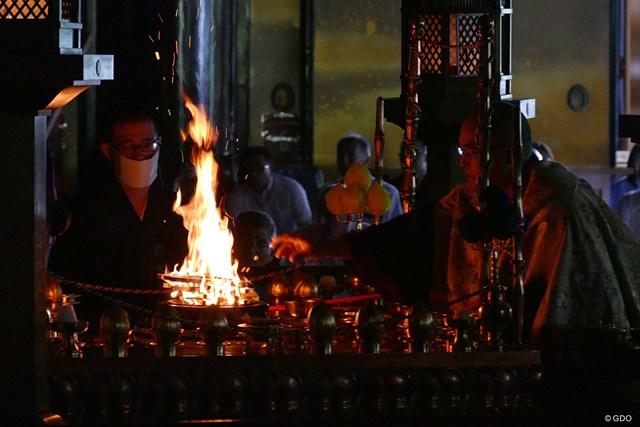 2017年 JAL選手権 事前 御護摩祈祷 この護摩の炎が、災いや煩悩を焼き尽くしてくれるそうです。