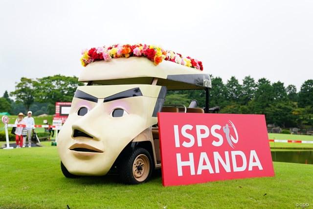 2017年 ISPSハンダマッチプレー選手権(3回戦・決勝) 3日目 カート これでも顔認証機能が働きました。