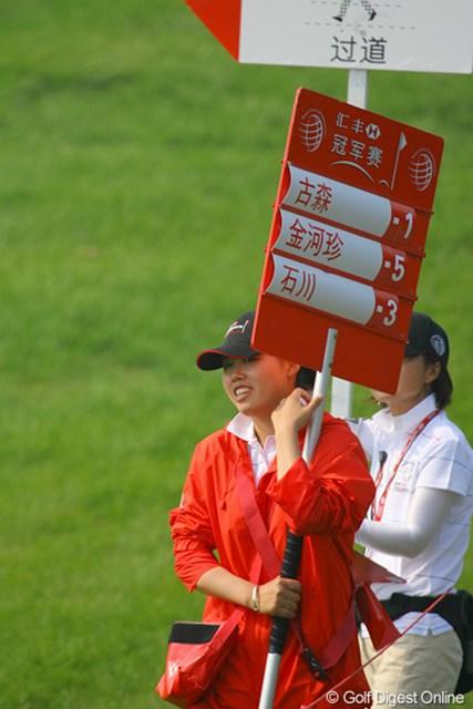 2009年 WGCHSBCチャンピオンズ2日目 石川の上がアンソニー・キム、一番上の古森はグーセンと読むそうです