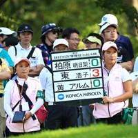 三宅百佳 2017年 日本女子プロ選手権大会コニカミノルタ杯 3日目 松原由美
