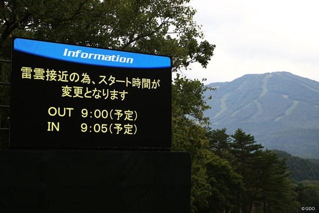 2017年 日本女子プロ選手権大会コニカミノルタ杯 最終日 電光掲示板 ギャラリーに開始遅延を知らせる掲示板。スタート可否は現時点で不透明な状況だ