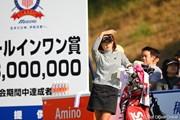 2009年 ミズノクラシック 最終日 北田瑠衣