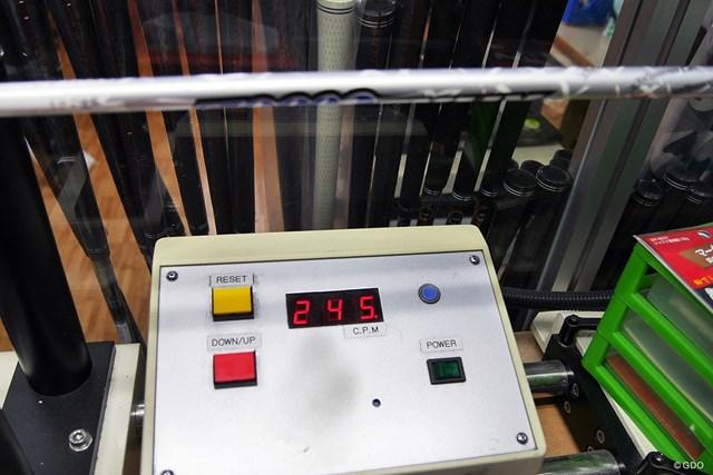USTマミヤ アッタス クール マーク金井試打インプレッション 振動数が245cpm、アフターマーケット用の50g台のSとしてはやや軟らかめ数値