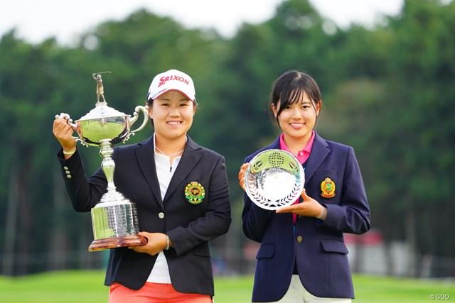 2017年 日本女子オープンゴルフ選手権競技 最終日 畑岡奈紗 ローアマの小倉さんと。