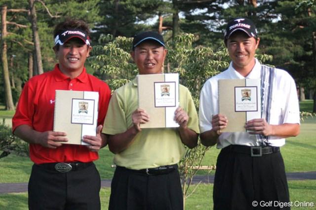 2007年 全米オープン 予選会 増田伸洋 谷口徹 横尾要 全米オープンへの出場権を獲得した、(左から)増田伸洋、谷口徹、横尾要