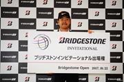 2017年 ブリヂストンオープンゴルフトーナメント 最終日 時松隆光