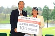 2017年 樋口久子 三菱電機レディスゴルフトーナメント 最終日 永井花奈