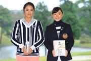 2017年 樋口久子 三菱電機レディスゴルフトーナメント 最終日 稲見萌寧 吉田優利