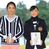 ローアマは同スコアの2人に。 2017年 樋口久子 三菱電機レディスゴルフトーナメント 最終日 稲見萌寧 吉田優利