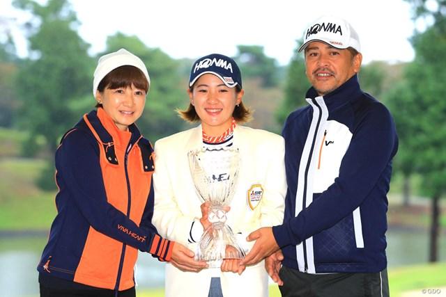 永井花奈は転戦をともにする家族に支えられ初優勝を達成した(左から母の裕子さん、永井花奈、父の利明さん)