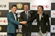 2017年 富士フイルムシニアチャンピオンシップ 事前 (左から)田村尚之、松井功大会名誉会長、米山剛