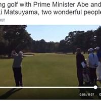 松山英樹は日米ゴルフ外交に同伴。トランプ氏が投稿したツイッターにはショットを見守る姿が※トランプ氏のツイッターより 2017年 日米首脳会談 松山英樹 ドナルド・トランプ 安倍晋三